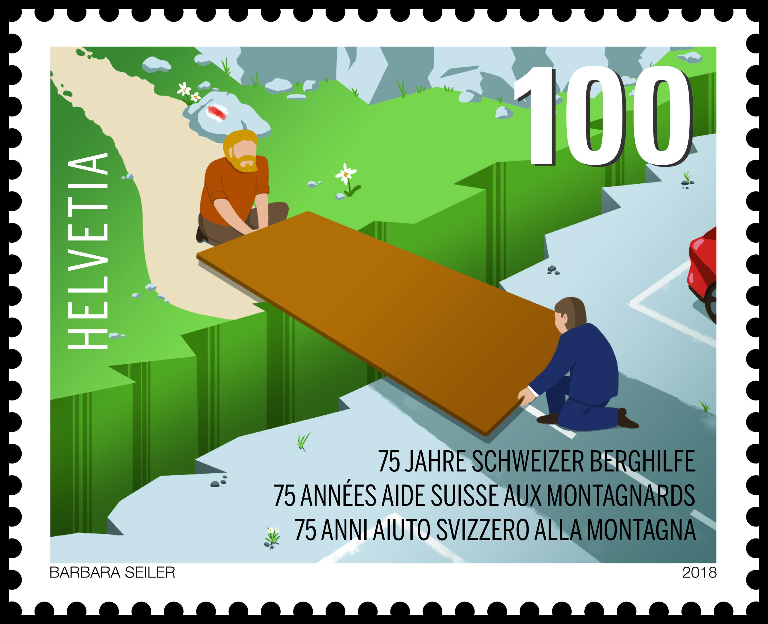 L'Aide Suisse aux Montagnards lance une campagne de collecte nationale